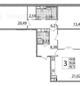 Квартира, 3 комнаты, 98.7 м²