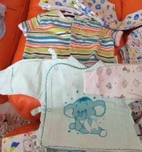 Детские вещи для новорождённого, 56-62 размер