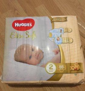 Buggies Elite Soft 2