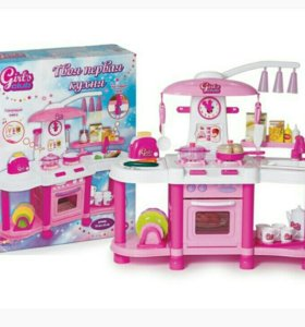 Детская кухня Girls club