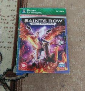 Saints Row IV.