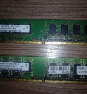Оперативная память 1гб 2шт.