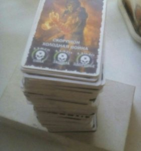 Карточки мортолкомбот