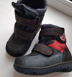 """Детские ботинки """"Лель"""""""