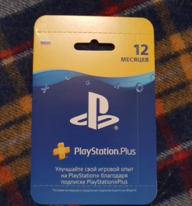 Подписка PlayStation Plus на 12 месяцев для PS4