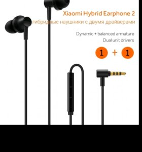 Xiaomi Hybrid Earphone 2