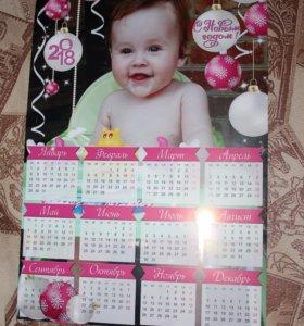 Новогодние календари и елочные игрушки