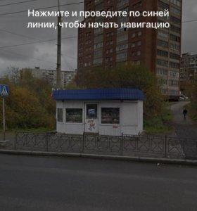 Недвижимость коммерческая в мурманске Аренда офисов от собственника Новозаводская улица