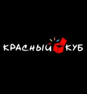 """Консультант в """"Красный Куб"""""""