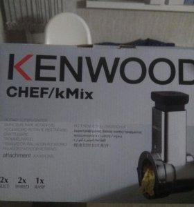 Насадка-овощерезка, терка Kenwood KAX 643