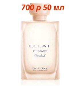 Eclat 50 ml