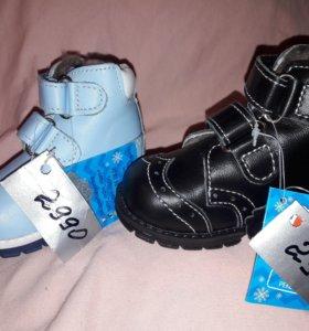 детская обувь, ортопедия