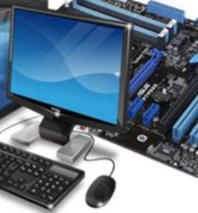 Ремонт ноутбуков,компьютеров