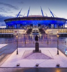 Билеты на хоккей Россия Финляндия 16 декабря