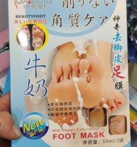 Пилинг- носочки для ног.