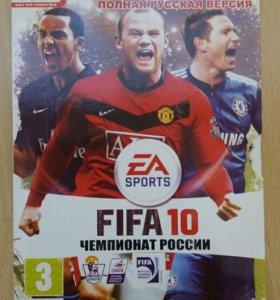 Компьютерная игра FIFA 2010