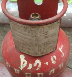 Газовый баллон 5л клапанного типа