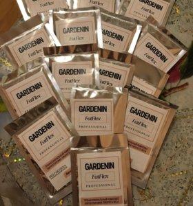 Препарат для похудения Гарденин