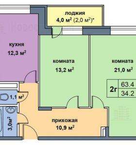 Квартира, 2 комнаты, 63 м²