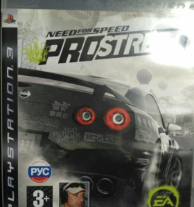 Need For Speed ProStreet.