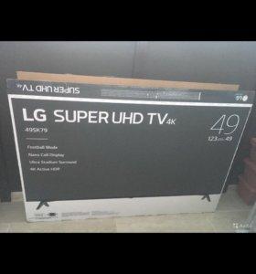 Коробка от телевизора