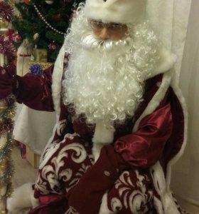Дед Мороз для Вас и Ваших малышей