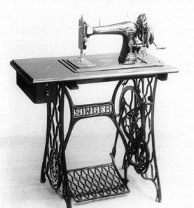 SINGER - Швейная машина (Zinger, Зингер)