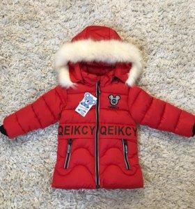 НОВАЯ!! Куртка зимняя на девочку. Большой выбор