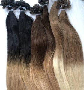 Волосы на капсулах омбре 70 см
