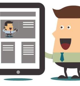 Обучение интернету для бизнеса