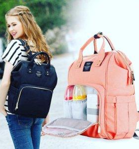 Сумка-рюкзак для заботливой мамы