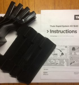 Thule Kit 1640 комплект адаптеров для KIA Sportage