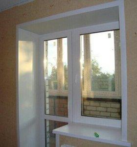 Окна, балконы!!!