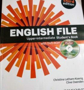 English file upper-intermidiate
