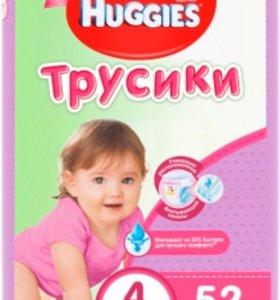 Трусики Хаггис для девочек 4 размер