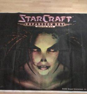 Лицензионный плакат Star Craft Brood War 180x135