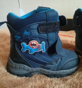 Обувь зима 29 размер