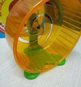 Прогулочное колесо
