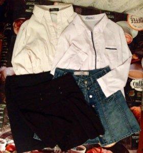 💕🛍Комплект одежды за 300₽🛍💕