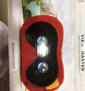 Очки виртуальной реальности. Хороший подарок детям