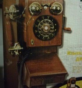 Ретро телефон гудвин 2000г.в настенный