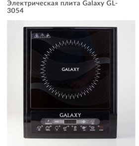 Новая индукционная электроплитка Galaxy GL3054