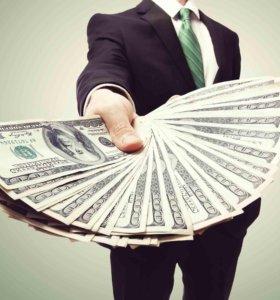 Подработка, ежедневные выплаты