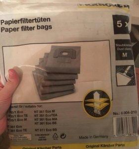Мешки бумажные для керхер