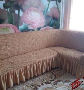 Чехол на любой угловой диван