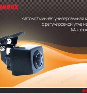 Автомобильная Камера Заднего вида Marubox M184