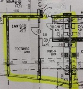 Квартира, 1 комната, 45.1 м²