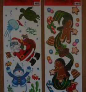 Стикер новогодний - украшение на окно новогоднее