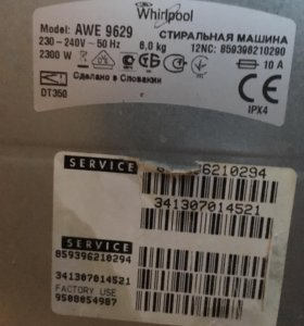 Стиральная машина whirlpool сборка Словакии