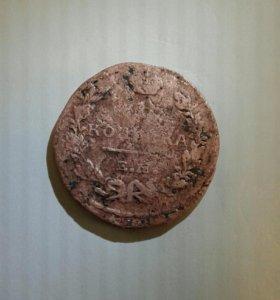 Монета медная